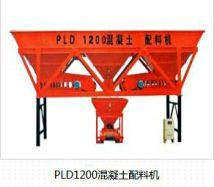 PLD1200混凝土配料機