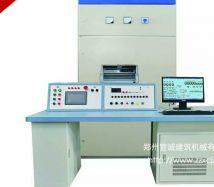 120攪拌站控制系統