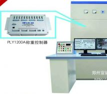 180攪拌站控制系統