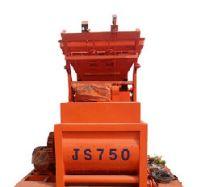 JS750混凝土攪拌機